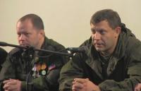 Захарченко: В ДНР начинается национализация